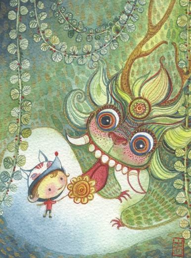Bali Monster