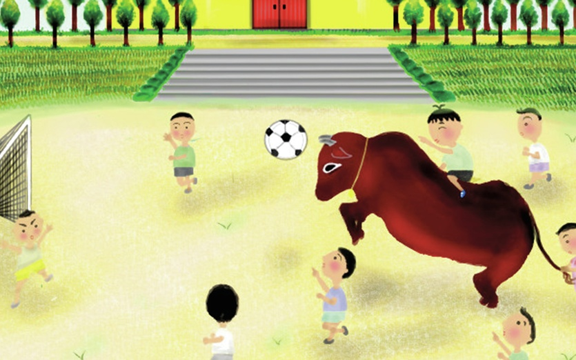 - animal, asian, ball, brown, children, classroom, colored