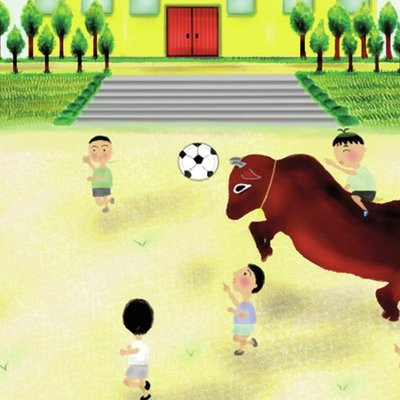 Cow Story 5