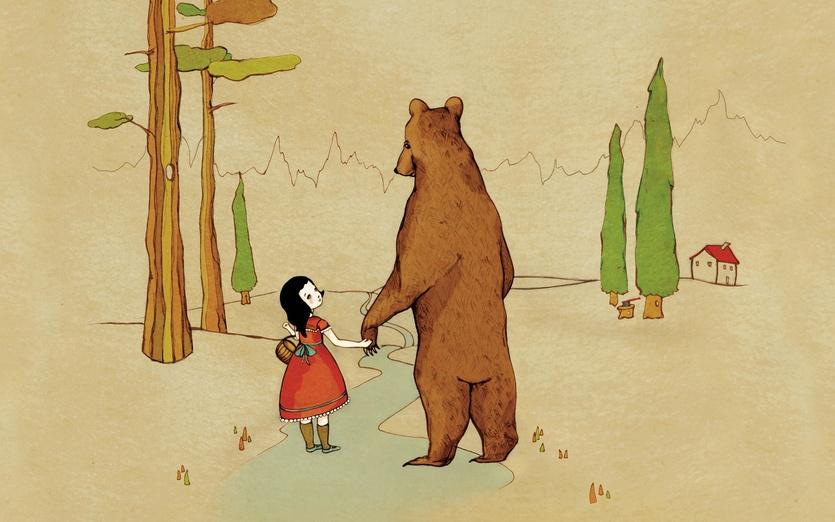 ...I met him in the forest... - adorable, alone, back, basket, bear, beige, big
