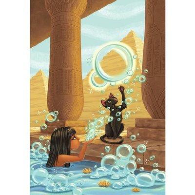 Egyptian Bath 1
