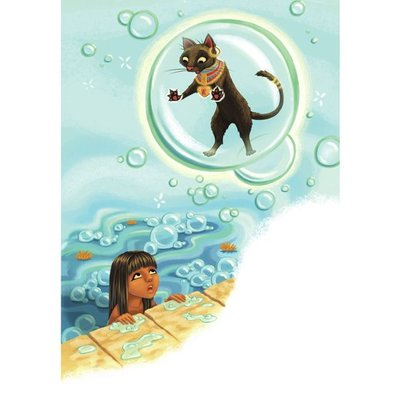 Egyptian Bath 2