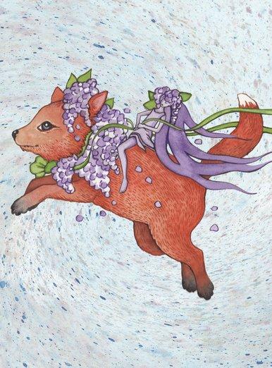 Fox Pixie Ride