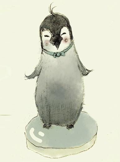 Pingunio