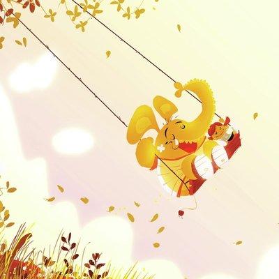 elephant swing