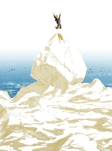 A giant leap forward