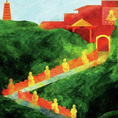 Mountain Temple path