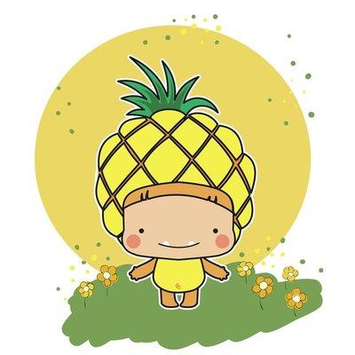 Pineapple Baby