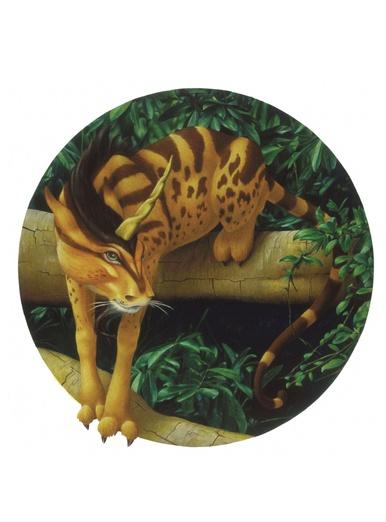 Amazonian Unicorn