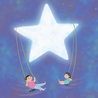 Star swing