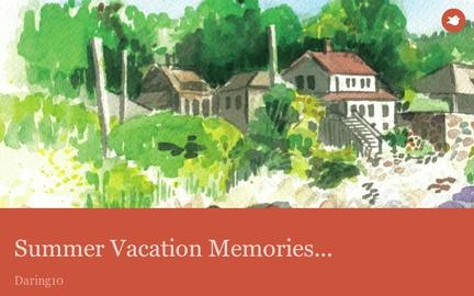 Summer Vacation Memories...