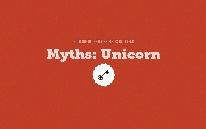 Myths: Unicorn