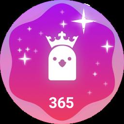 365 Writing Days